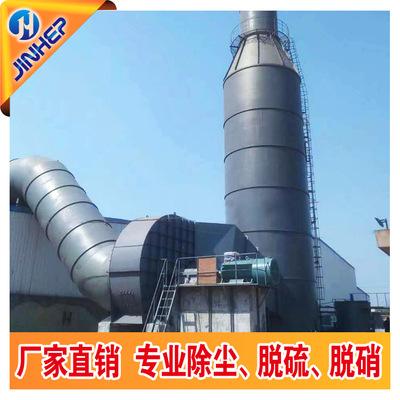 厂家直销 喷淋塔脱硫塔酸雾净化塔吸收塔GCT喷淋 规格齐全 定金