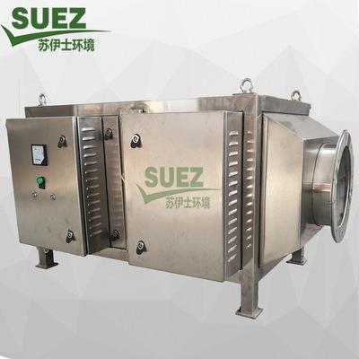工业等离子废气净化器 uv光氧催化活性炭一体机废气净化设备