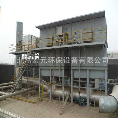 厂家供应 rto 催化燃烧废气处理设备 活性炭吸附脱附废气处理