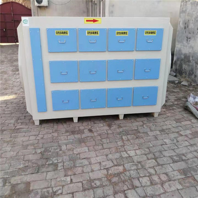 厂家供应 活性炭环保箱 活性炭吸附箱 喷漆房废气处理设备