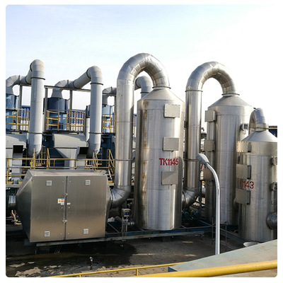 垃圾站除臭设备rco活性炭一体烟气处理机喷淋塔低温等离子管 定金