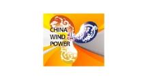 北京国际风能展览会