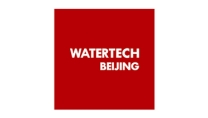 北京国际水处理展览会