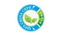 北京国际环卫与清洗设备展览会