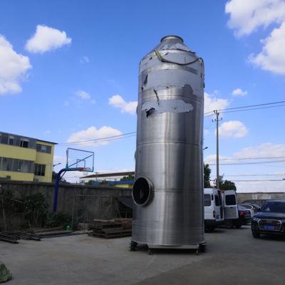 不锈钢喷淋塔 pp喷淋塔 苏州不锈钢洗涤塔 废气处理不锈钢喷淋塔