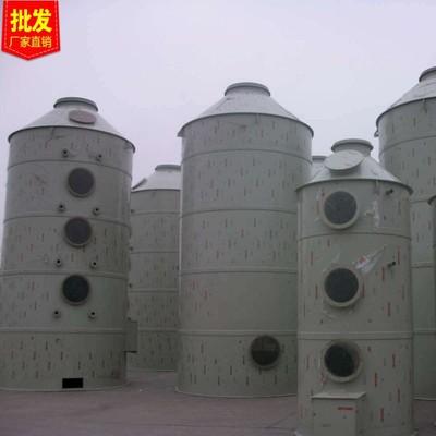 工业废气酸雾净化塔PP净化塔 废气处理成套设备加工定制种类品牌