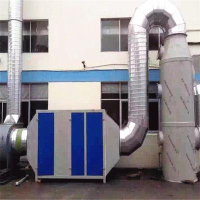 山东厂家 活性炭环保箱 废气吸附装置活性炭环保箱 漆雾处理箱  定金