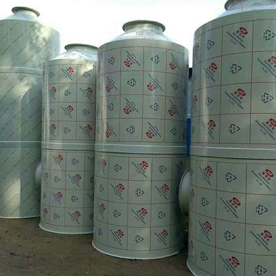 有机废气处理设备喷淋塔洗涤塔净化器 工业废气酸雾除尘净化塔