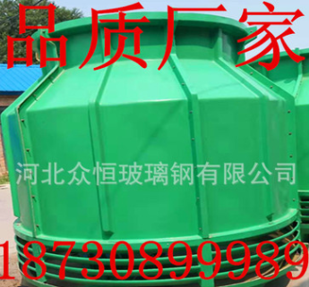 品质厂家生产玻璃钢冷却塔 玻璃钢冷却塔配件 注塑适用冷却水塔价格面议
