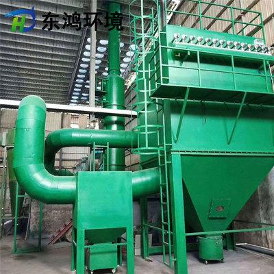 厂家直销 锅炉静电除尘设备 脉冲布袋除尘器