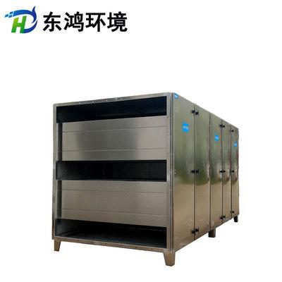厂家定制小型活性炭吸附箱 东鸿环境废气处理304不锈钢活性吸附箱