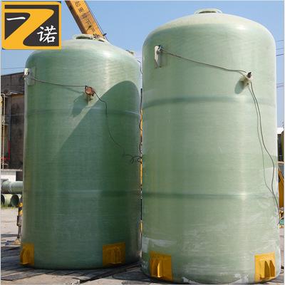 卧式玻璃钢盐酸储罐20 30 50 60 70 80 100立方 立式硫酸化工储罐