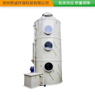 PP喷淋洗涤塔 pp塑料净化酸雾喷淋塔 废气净化塔喷淋塔加工