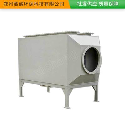 熙诚pp活性炭箱 化工废气处理设备 活性炭塔 活性炭过滤箱