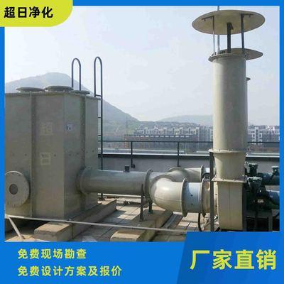 长期供应 有机废气吸附脱附(RCO)催化净化装置 有机废气焚烧炉