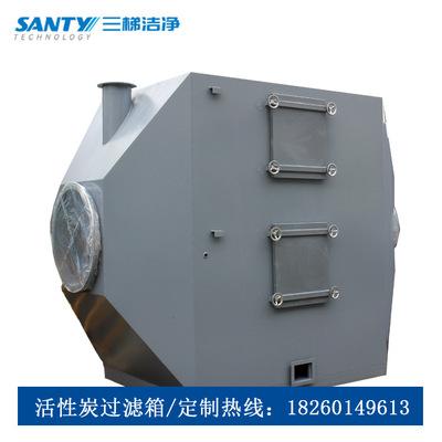 质量保障 活性炭箱 活性炭吸附箱