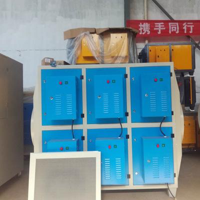 等离子废气处理净化器环保设备工业油烟净化器电除尘印刷废气处理