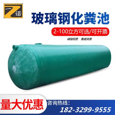 玻璃钢化粪池25 30 40 50 60 70 75 80 85 100 120立方三格式地埋