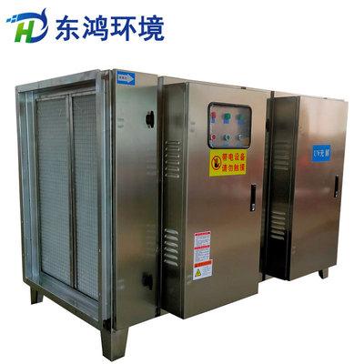 源头厂家直销防爆UV光解净化器 201不锈钢UV光解喷漆废气处理设备