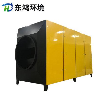厂家定制碳钢活性炭吸附箱DH-HXT-001 东鸿环境废气活性炭吸附塔