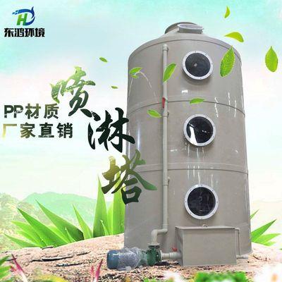 PP水淋塔废气净化塔脱硫酸雾喷淋塔喷漆房废气处理设备洗涤塔