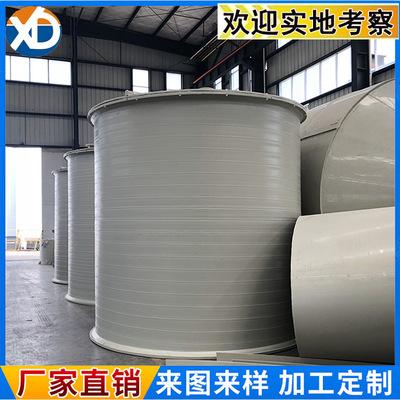 湖南厂家直销PP立式储罐 大型防腐设备pph缠绕储罐 卧式盐酸储罐