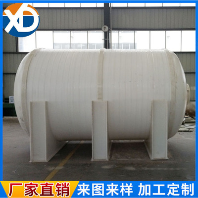 厂家直销供应PP无缝储罐卧式储水罐聚丙烯储罐浓硫酸罐30吨储罐