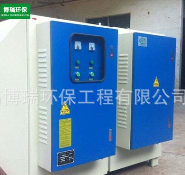厂家直销UV光解废气处理设备 UV光氧催化设备有机废气处理器批发