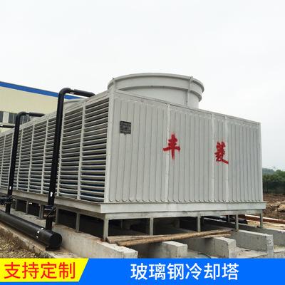 重庆玻璃钢冷却塔厂家大量供应玻璃钢冷却塔 定金