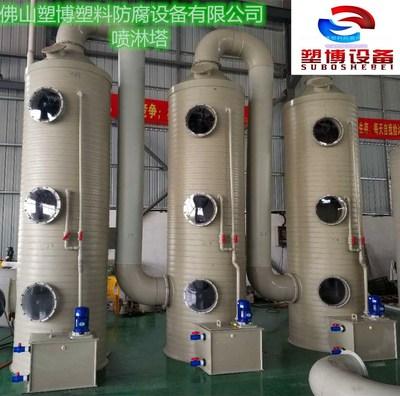 广东专注制作 PP喷淋塔 PPH酸雾回收塔 PPH净化塔厂家直供