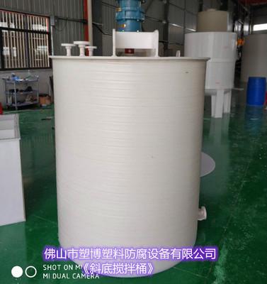 广东PP立式储罐 搅拌桶 PP真空罐 加药搅拌桶生产厂家直供 防腐罐