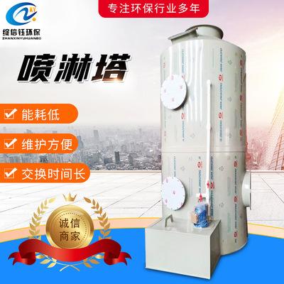 厂家直销废气处理不锈钢立式除尘pp喷淋塔 酸雾吸收塔酸雾净化塔