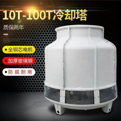 逆流式冷却塔 横流式玻璃钢方形冷却塔 高温小型玻璃钢冷却塔价格面议