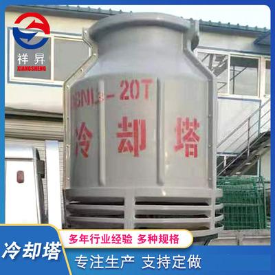 厂家供应玻璃钢冷却塔 逆流式冷却塔圆形冷却塔供工业降温散热塔定金