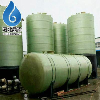 厂家供应卧式玻璃钢盐酸储罐 化工压力消防水罐玻璃钢硫酸储存罐定金