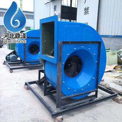 供应玻璃钢离心式蜗壳风机 FRP通风换气排尘离心风机 鼓风机定金