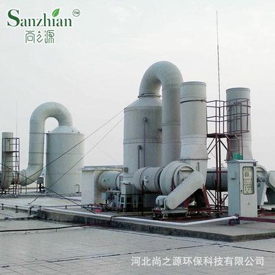 pp喷淋塔酸碱废气处理耐高温不锈钢喷淋塔 喷淋塔脱硫除尘设备定金