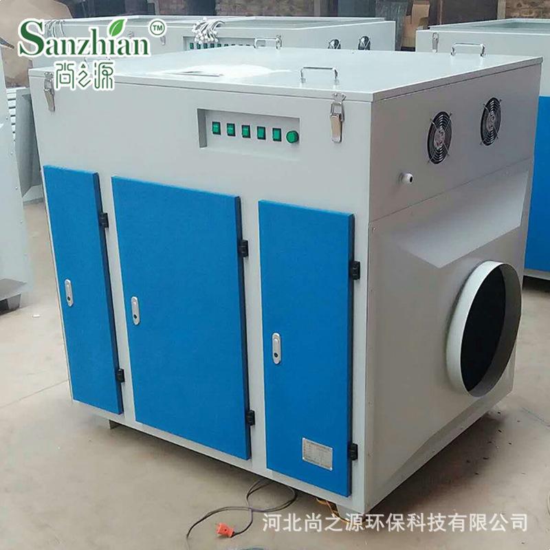 uv光氧净化器 喷漆除臭废气净化器 废气处理工业等离子净化器