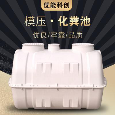 玻璃钢化粪池模压工艺一体化污水提升泵站厌氧罐化粪池三格式