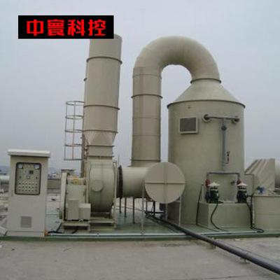 【中寰】酸雾净化设备水淋塔净化除臭器净化塔脱硫废气处理设备