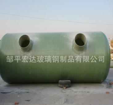 供应玻璃钢化粪池 玻璃钢污水池12方棚户区小型玻璃钢污水化粪池