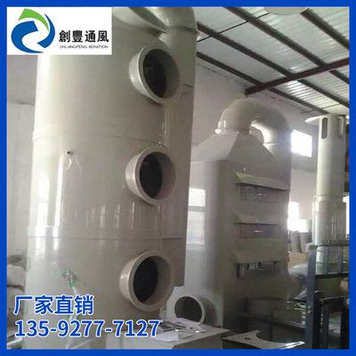 东莞深圳惠州电渡制药厂废气酸雾油烟净化吸收塔PP玻璃钢管道安装