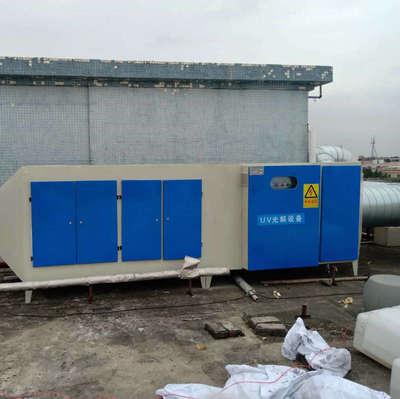 东莞厂家定制UV光解+活性炭除臭净化器 工业光催废气处理成套设备