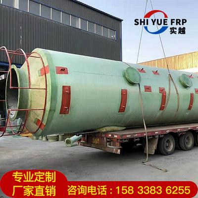 生产定制 动力波高温烟气洗涤器 锅炉玻璃钢脱硫塔 玻璃钢喷淋塔电议