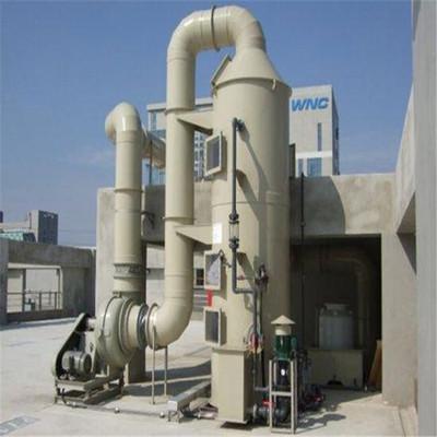 降低臭气污染 酸雾塔喷淋塔除臭 有机废气处理设备定制来篮箭环保