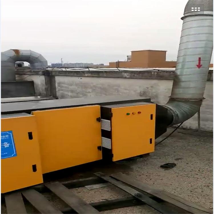 厨房油烟净化器配套管道风机安装高低空排放方案施工温州厂家包揽