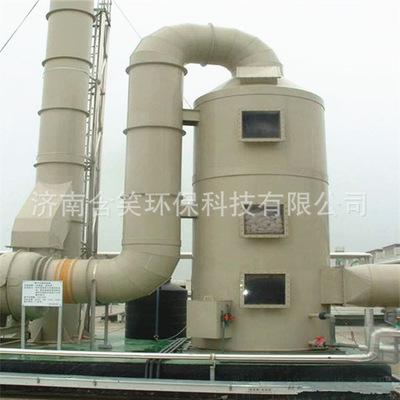 热销 酸雾吸收塔 喷淋塔 填料塔 价格优惠 废气处理喷淋塔 可定制