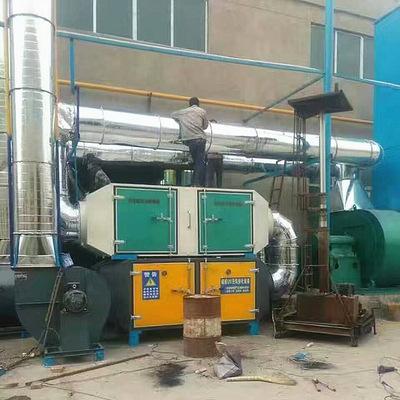 专业生产 光氧催化净化设备 发货及时 光氧催化工业废气处理设备
