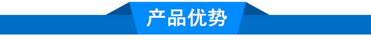 产品优势_副本.jpg