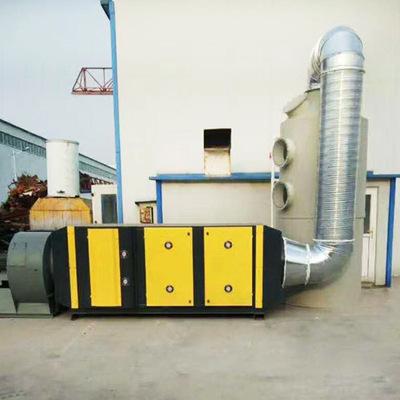 现货销售 工业等离子废气处理设备 光氧活性炭一体机光氧催化设备定金